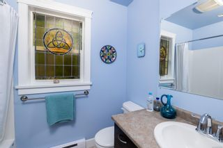 Photo 23: 10379 Arbutus Rd in Youbou: Du Youbou House for sale (Duncan)  : MLS®# 874720
