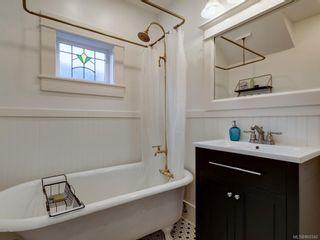 Photo 15: 625 Harbinger Ave in Victoria: Vi Fairfield West Full Duplex for sale : MLS®# 860340