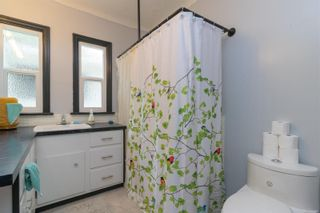 Photo 11: 1290 Union Rd in Saanich: SE Maplewood House for sale (Saanich East)  : MLS®# 876308
