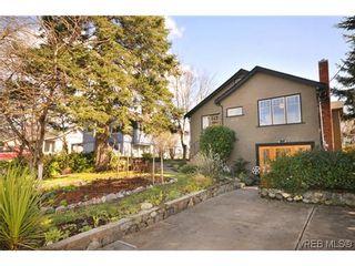 Photo 1: 3131 Donald St in VICTORIA: SW Tillicum House for sale (Saanich West)  : MLS®# 634359
