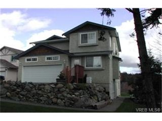 Photo 2: 233 Stellar Crt in VICTORIA: La Florence Lake House for sale (Langford)  : MLS®# 331471