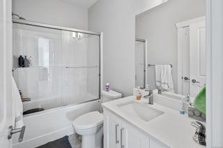 Photo 39: 6645 Somenos Rd in : Du West Duncan Business for sale (Duncan)  : MLS®# 883436