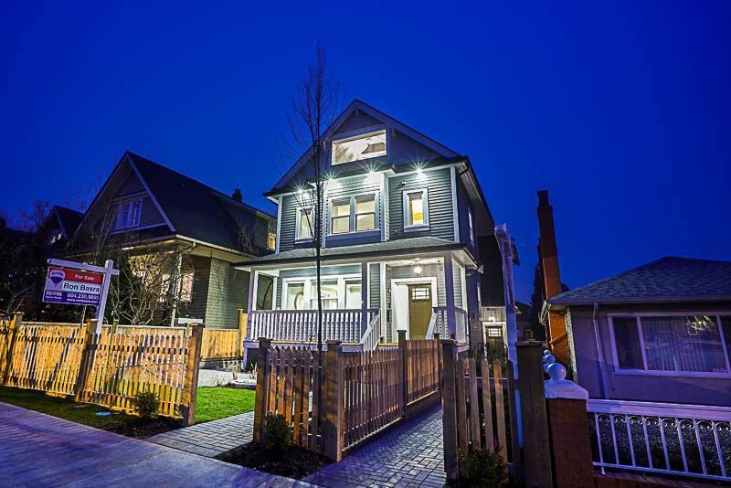 Main Photo: 1369 E 13TH Avenue in Vancouver: Grandview VE 1/2 Duplex for sale (Vancouver East)  : MLS®# R2230721