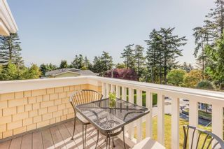 Photo 1: 4246 Gordon Head Rd in : SE Arbutus House for sale (Saanich East)  : MLS®# 864137