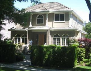 Photo 1: 6006 ELM Street in Vancouver: Kerrisdale House for sale (Vancouver West)  : MLS®# V748625