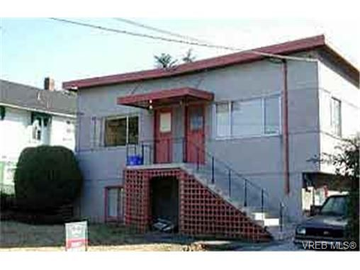 Main Photo: 2567 Blackwood St in : Vi Hillside Full Duplex for sale (Victoria)  : MLS®# 246494