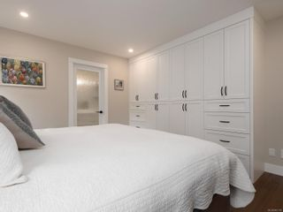 Photo 11: 7109 East Saanich Rd in : CS Saanichton House for sale (Central Saanich)  : MLS®# 865789
