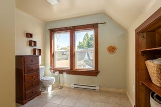 Photo 12: 2339 Dowler Pl in : Vi Central Park House for sale (Victoria)  : MLS®# 857225