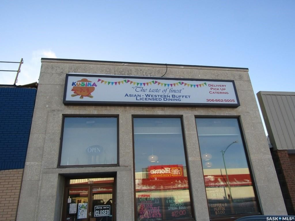 Main Photo: 108 1st Avenue West in Nipawin: Commercial for sale : MLS®# SK858745