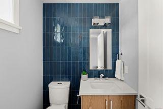Photo 8: 1409 Tovido Lane in : Vi Mayfair House for sale (Victoria)  : MLS®# 879457