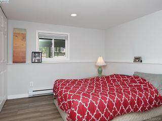 Photo 17: 2927 Quadra St in VICTORIA: Vi Mayfair House for sale (Victoria)  : MLS®# 838853