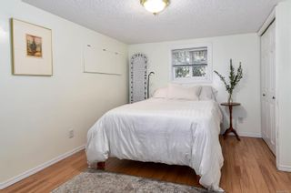Photo 22: 1235 Basil Ave in : Vi Hillside House for sale (Victoria)  : MLS®# 870766