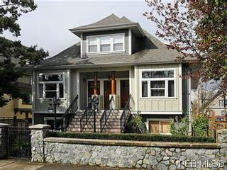 Photo 1: 5 2310 Wark St in VICTORIA: Vi Central Park Row/Townhouse for sale (Victoria)  : MLS®# 567630