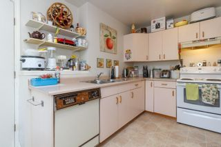 Photo 22: 543 Normandy Rd in : SW Royal Oak House for sale (Saanich West)  : MLS®# 851271