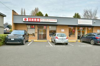 Photo 3: A 1950 Oak Bay Ave in Victoria: Vi Jubilee Business for sale : MLS®# 842965