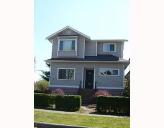 Photo 1: 396 39TH Ave in Vancouver East: Main Home for sale ()  : MLS®# V764906
