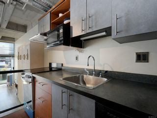 Photo 4: 206 1061 FORT St in : Vi Downtown Condo for sale (Victoria)  : MLS®# 870312