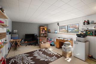 Photo 19: 1654 Teakwood Rd in : SE Lambrick Park House for sale (Saanich East)  : MLS®# 872307