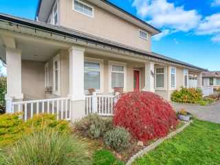 Photo 31: 247 Mulberry Pl in PARKSVILLE: PQ Parksville House for sale (Parksville/Qualicum)  : MLS®# 801545