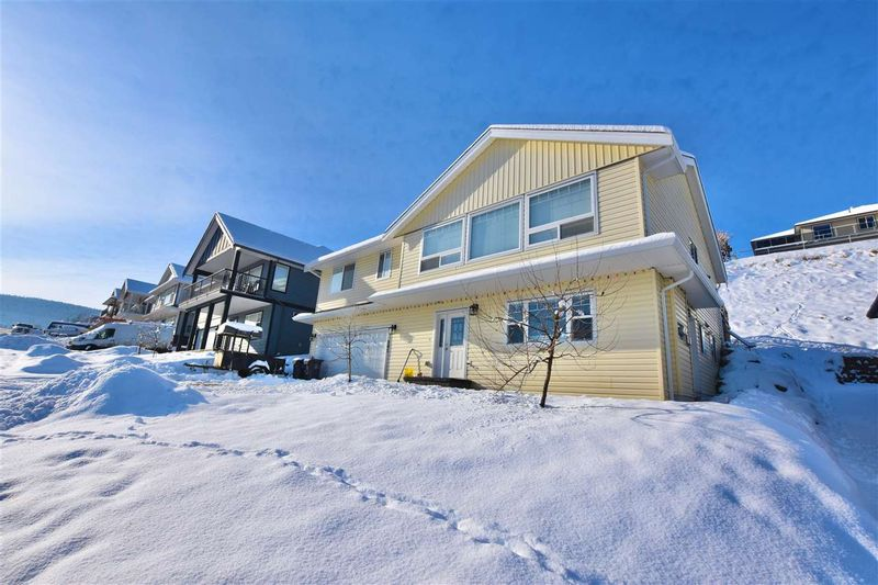 FEATURED LISTING: 301 FOSTER Way Williams Lake