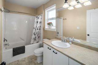 Photo 19: 7 1019 North Park St in : Vi Central Park Row/Townhouse for sale (Victoria)  : MLS®# 871444