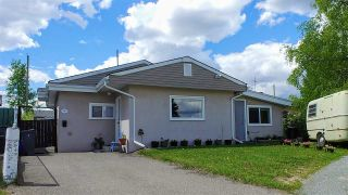 """Photo 1: 323 FREEMAN Street in Prince George: Central House for sale in """"CENTRAL"""" (PG City Central (Zone 72))  : MLS®# R2372415"""