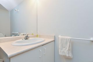 Photo 32: 207 3009 Brittany Dr in : Co Triangle Condo for sale (Colwood)  : MLS®# 877239