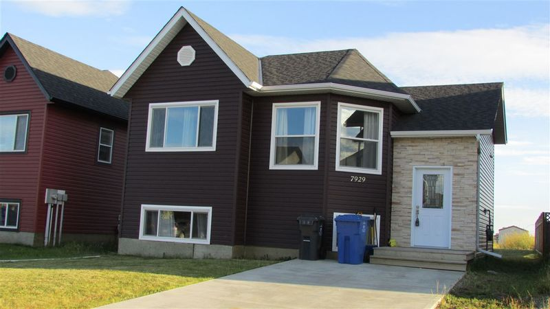 FEATURED LISTING: 7929 87 Avenue Fort St. John