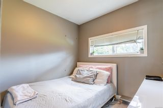 Photo 5: 395 Chestnut St in : Na Brechin Hill House for sale (Nanaimo)  : MLS®# 870520