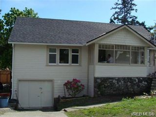 Photo 1: 985 McKenzie Ave in VICTORIA: SE Quadra House for sale (Saanich East)  : MLS®# 693152