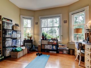 Photo 9: 1000 Carberry Gdns in : Vi Rockland Full Duplex for sale (Victoria)  : MLS®# 874324