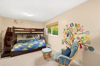 Photo 16: 2626 Lancelot Pl in : CS Turgoose House for sale (Central Saanich)  : MLS®# 861020