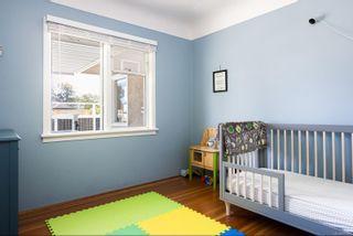 Photo 16: 1198 Munro St in : Es Saxe Point House for sale (Esquimalt)  : MLS®# 871657