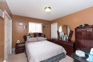 Photo 23: 871 Beckwith Ave in VICTORIA: SE Lake Hill House for sale (Saanich East)  : MLS®# 802692