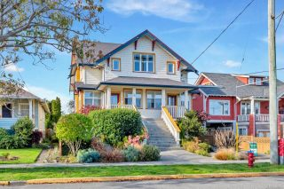 Photo 45: 4 76 moss St in : Vi Fairfield West Row/Townhouse for sale (Victoria)  : MLS®# 859280