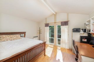 Photo 25: 4026 Locarno Lane in : SE Arbutus House for sale (Saanich East)  : MLS®# 876730