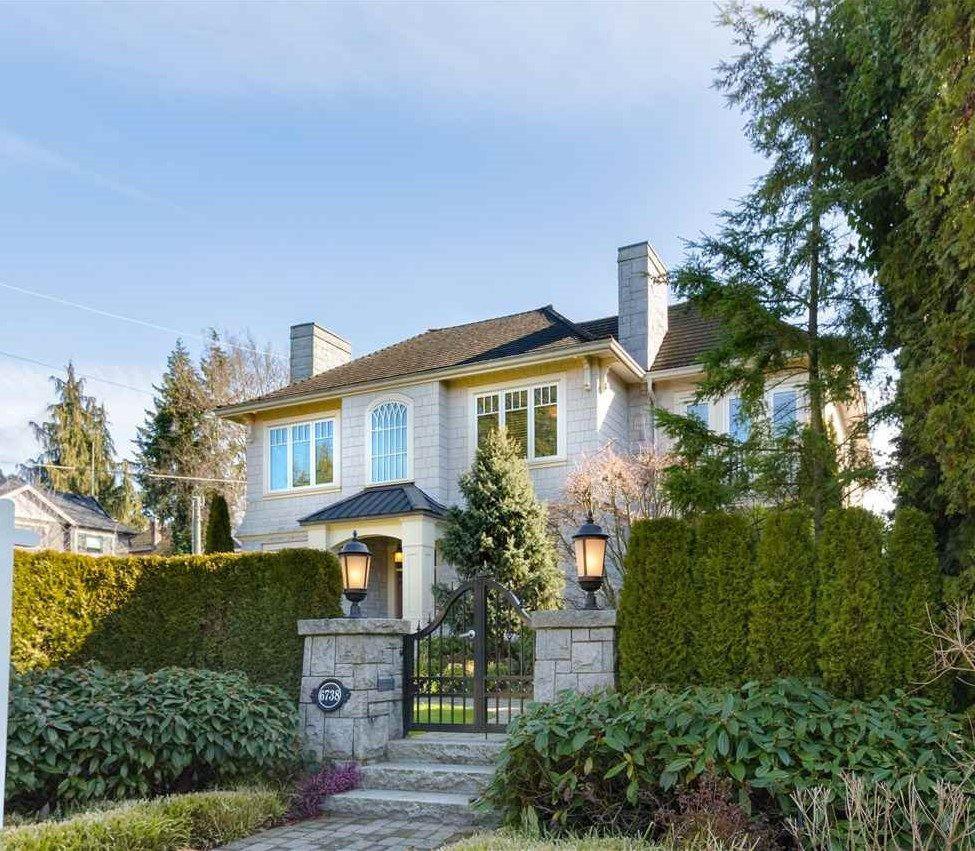 Main Photo: 6738 BEECHWOOD Street in Vancouver: S.W. Marine House for sale (Vancouver West)  : MLS®# R2245720