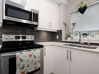 Photo 9: 103 1020 Inverness Rd in : SE Quadra Condo for sale (Saanich East)  : MLS®# 857936